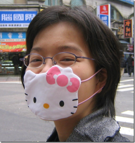 hkmask